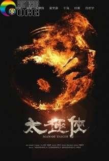 ThC3A1i-CE1BBB1c-HiE1BB87p-Man-of-Tai-Chi-2013