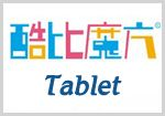 Cube Tablet Pcs