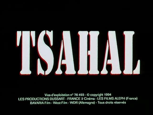 vlcsnap596296tx7 Claude Lanzmann   Tsahal (1994)