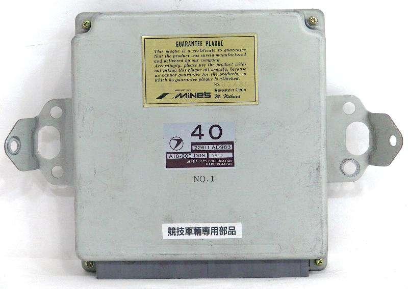 MINES ST.1 VX ROM ECU Subaru BH5/BE5 Legacy Liberty EJ20TT
