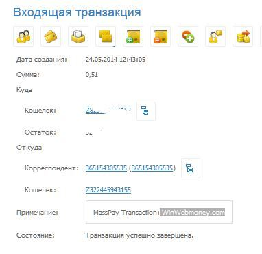 http://img835.imageshack.us/img835/7915/rnac.jpg