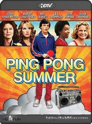 ჩემი პინგ-პონგის ზაფხული Ping Pong Summer