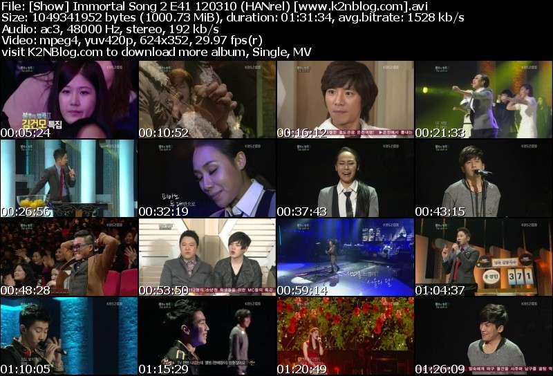 [Show] Immortal Song 2 E41 120310